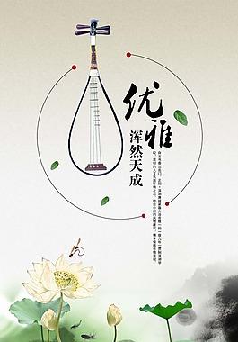 中國風海報設計優雅渾然天成