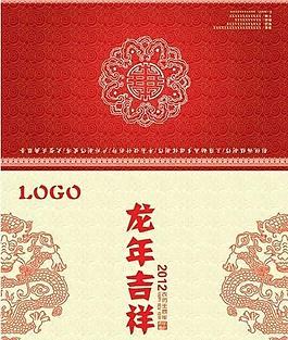 龍年賀卡圖片