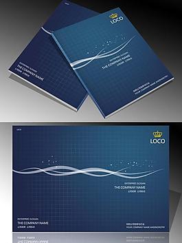 蓝色科技画册封面设计模板图片