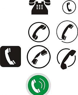 各种电话标识图片