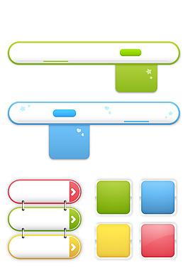 网页元素UI设计psd素材
