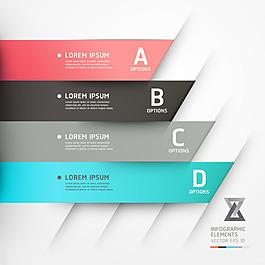 时尚标签 分类目录 信息图表 商务标签