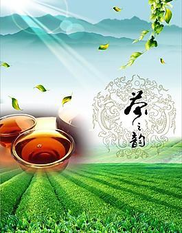 茶宣传单图片