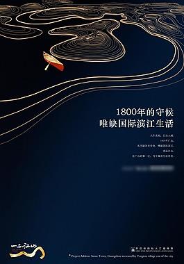 中國風企業展板