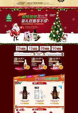 红色圣诞首页模板