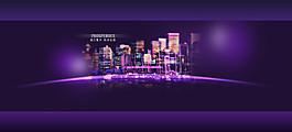 1920紫色 城市夜景