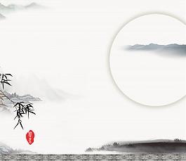中國風背景圖片PSD分層素材