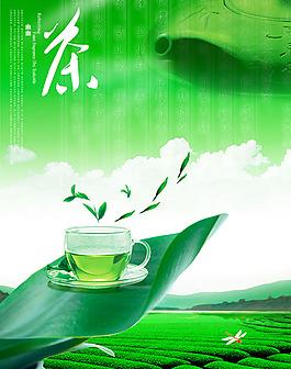 茶叶宣传页宣传单海报
