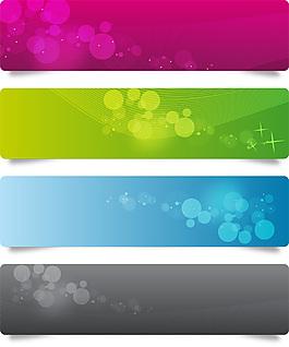 名片素材 卡片素材  背景图 背景素材