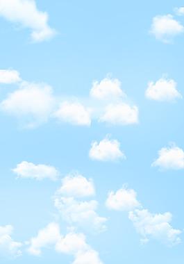 藍天白云背景素材PSD源文件