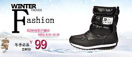 雪地靴淘寶促銷海報