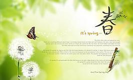 春天綠色背景素材圖片