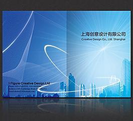 蓝色企业画册设计图片