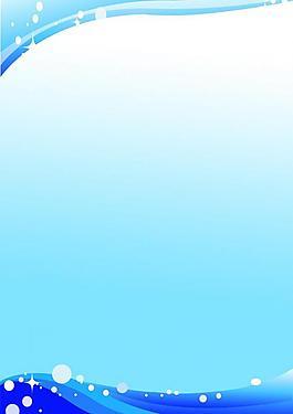 藍色展板背景圖片