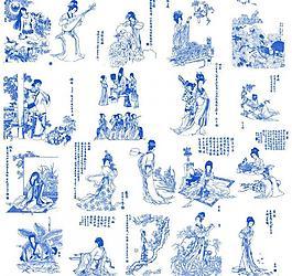 青花瓷上的仕女圖案圖片