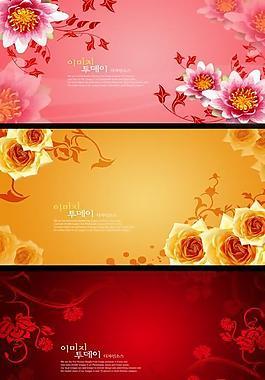 花紋 背景圖片