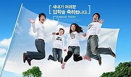 跳跃的青年男女 人物素材 欢快 欢乐人物图片