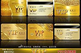 vip貴賓卡圖片