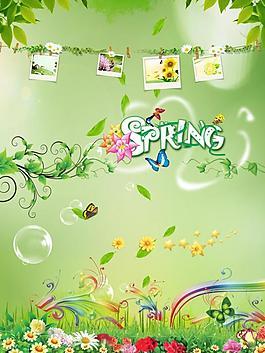春天海報圖片
