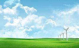 蓝天白云草地风车图片