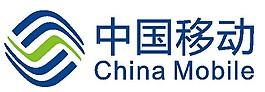 通信公司標志 中國移動標志 移動logo