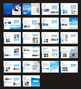 企業畫冊 企業宣傳冊