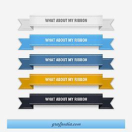 淡雅絲帶主題框標題框PSD素材