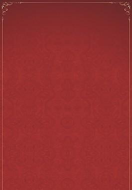 高档红色传统底纹