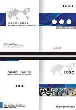 畫冊封面三款圖片