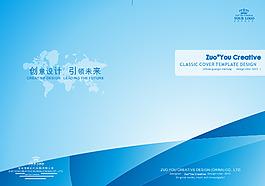 企業 簡潔 藍色 畫冊封面 cdr素材