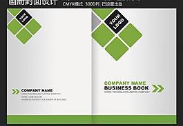 企業畫冊 環保畫冊 畫冊設計 封面設計圖片