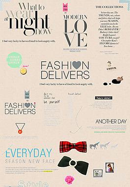 時尚雜志藝術字體