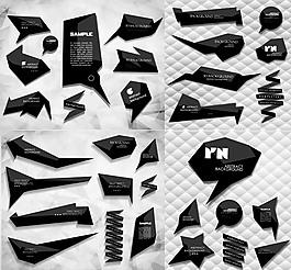 黑色對話框 黑色折紙框 黑色異形標簽