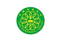 中國環境標志logo