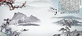 水墨画中国风图片