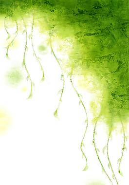 藤蔓植物裝飾水彩圖案PSD分層素材