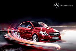 炫彩汽车广告设计图片素材