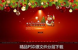 圣誕節海報PSD源文件