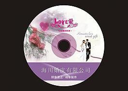 婚庆光碟图片