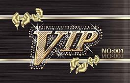 精美高檔vip會員卡設計