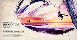企業文化banner