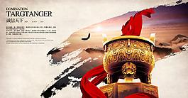 企業文化 網站banner