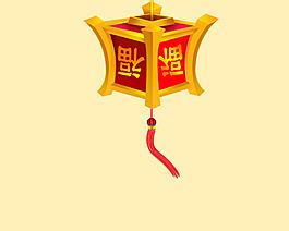 红色喜庆木质灯笼