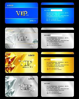vip會員卡圖片