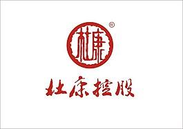 杜康控股矢量LOGO  杜康酒標志