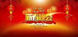 2014新春晚會舞臺背景