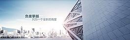 企業文化圖片PSD分層素材