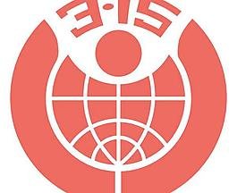 315消费者权益保护标志矢量素材