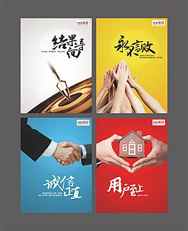 簡潔大氣企業文化展板設計圖