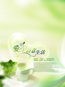 高檔夢幻綠色背景免費下載 綠